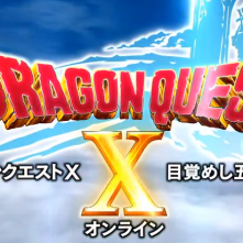 Dragon Quest X Logo