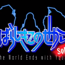 The World Ends With You Solo Remix Logo