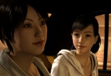 Yakuza 5 Mirei Park 3