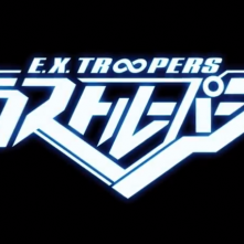 Ex troopers Logo