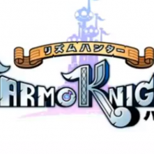 Harmo Knight