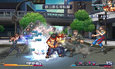 Project X Zone SupportAttack