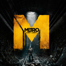 MetroMain