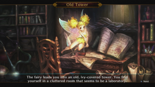 Dragon's Crown Screenshots (1)