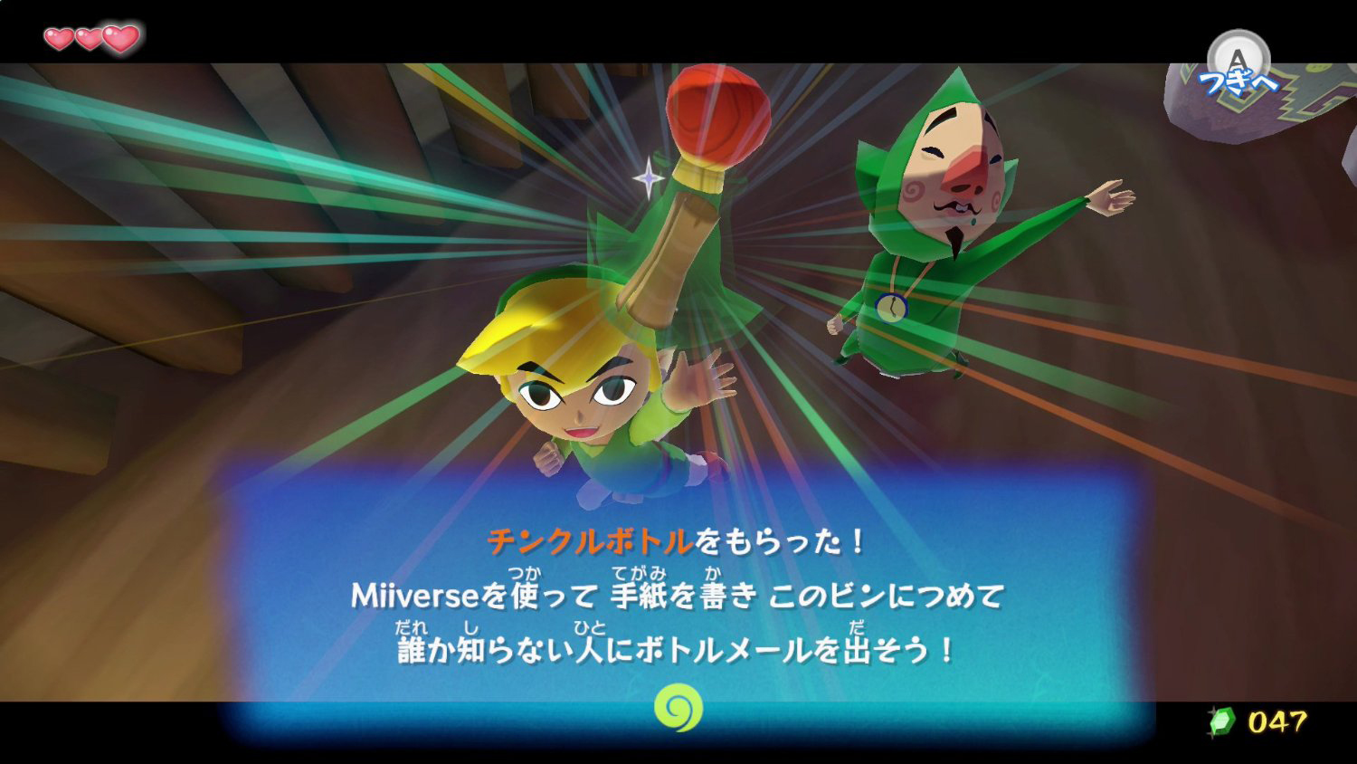 Wind Waker New screens-2