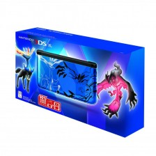 3DSXL_Pokemonblue_box_zps5646fbaa