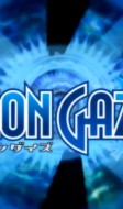 DemonGazeFeatureLogo